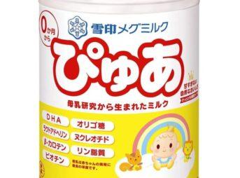 粉ミルク 雪印メグミルクの懸賞
